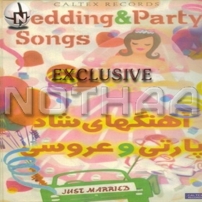 Various Artists - 43 Persian Wedding & Party Songs