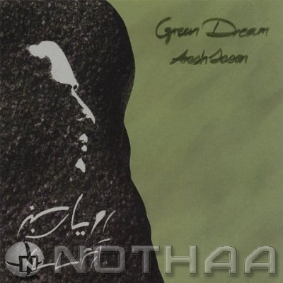 Arash Sasan - Green Dream