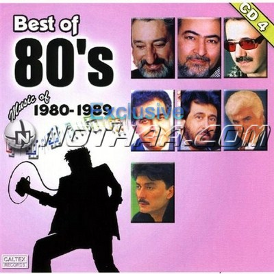 Various Artists - Best of 80s CD 4