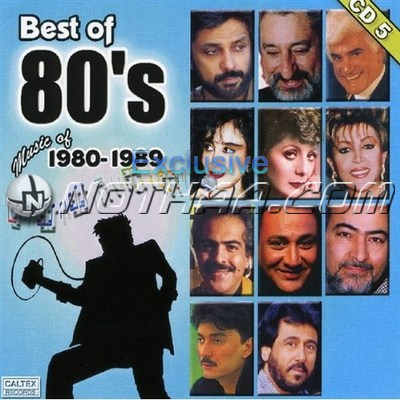 Various Artists - Best of 80s CD 5