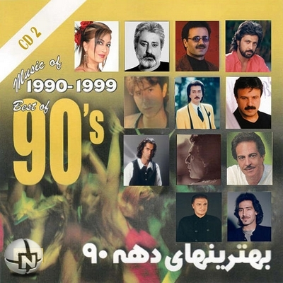 Best of 90's Persian Music Vol 2