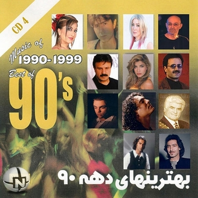 Best of 90's Persian Music Vol 4