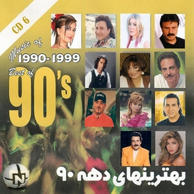 Best of 90's Persian Music Vol 6
