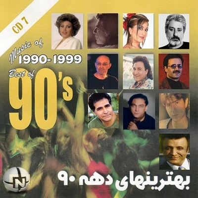 Best of 90's Persian Music Vol 7