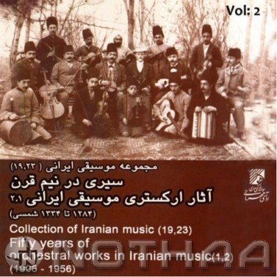 Fifty Years of Orchestral Works in Iranian Music II