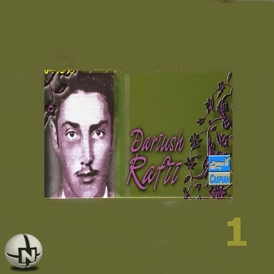 Dariush Rafeie - Album 1