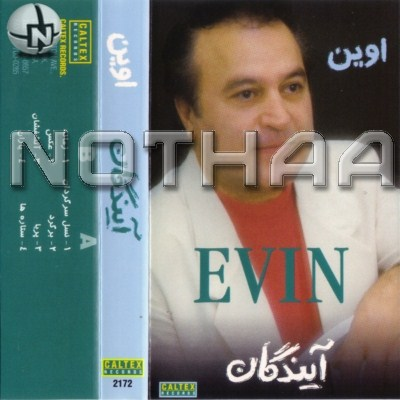 Evin Aghasi - Ayandegan (Cassette)