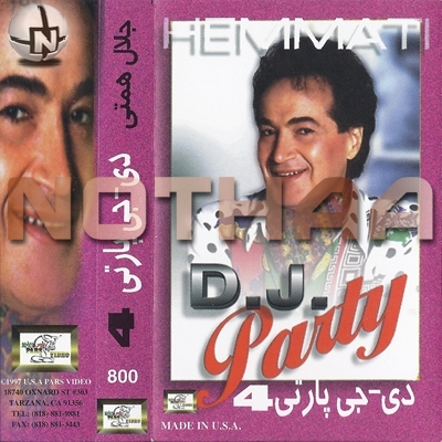 Jalal Hemmati - Party 4 (Cassette)
