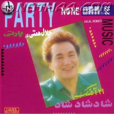 Jalal Hemmati - Party 1