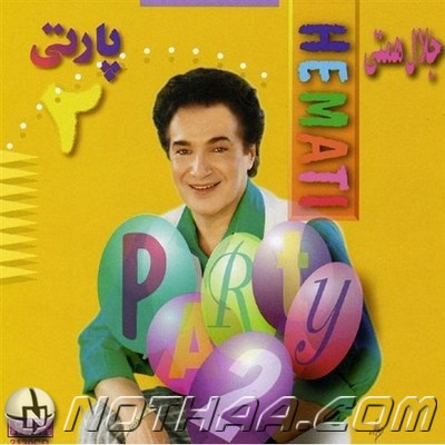 Jalal Hemmati - Party 2