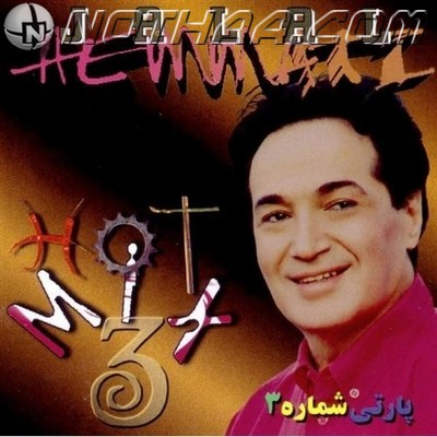 Jalal Hemmati - Party 3