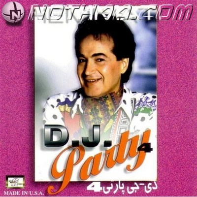 Jalal Hemmati - Party 4