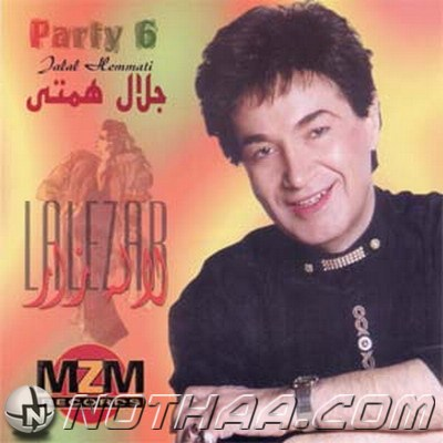 Jalal Hemmati - Party 6
