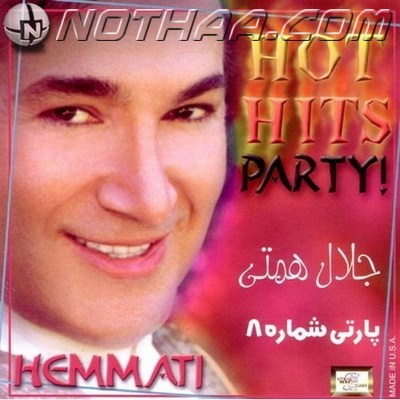 Jalal Hemmati - Party 8
