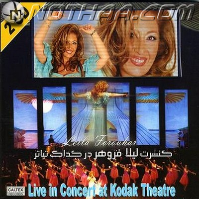 Leila Forouhar - Live at the Kodak Theatre (2 CDs)