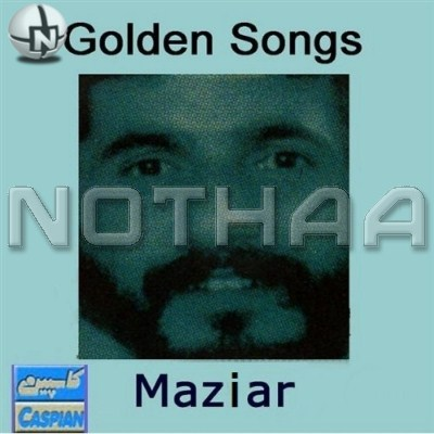 Maziar - Golden Songs