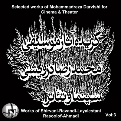 Mohammadreza Darvishi - Selected Works For Cinema And Theater Vol. 3