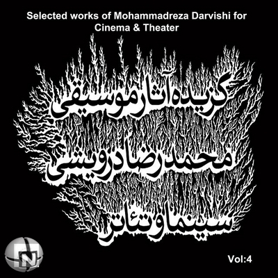 Mohammadreza Darvishi - Selected Works For Cinema And Theater Vol. 4