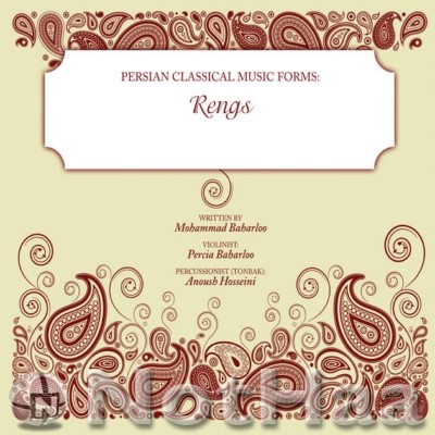Persian.Classical.Music.Forms.2 wm