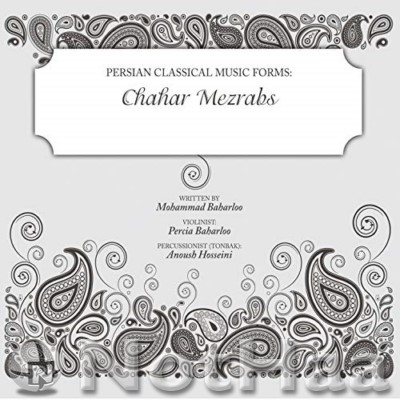Persian.Classical.Music.Forms.6 wm