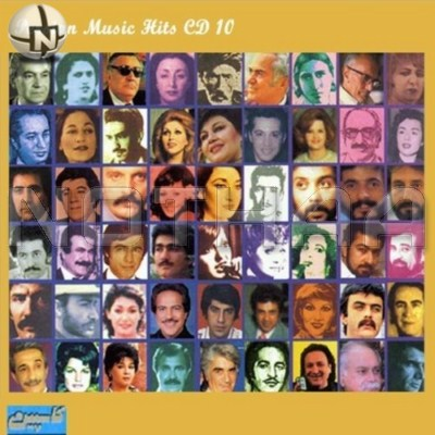 Various Artists - Persian Music Hit CD 10