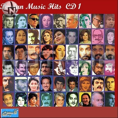 Various Artists - Persian Music Hits CD 01