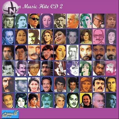 Various Artists - Persian Music Hits CD 02