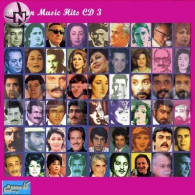 Various Artists - Persian Music Hits CD 3
