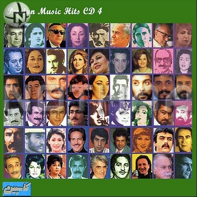 Various Artists - Persian Music Hits CD 04