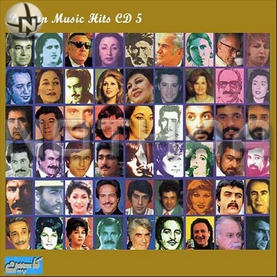 Various Artists - Persian Music Hits CD 05