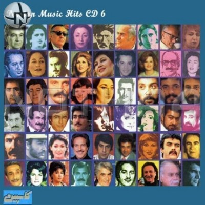 Various Artists - Persian Music Hits CD 6