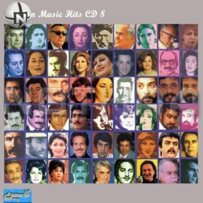 Various Artists - Persian Music Hit CD 8