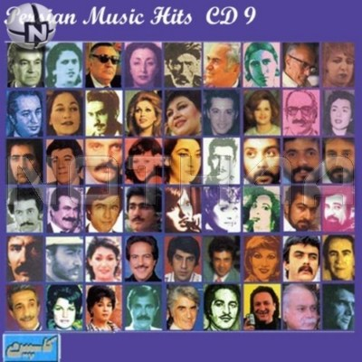 Various Artists - Persian Music Hit CD 9